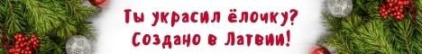 """Интернет магазин """"Мешок подарков на Рождество"""""""